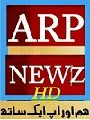 ARP Newz