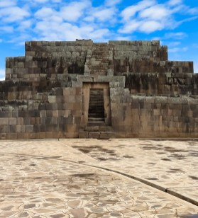 Ushnu_o_Piramide_Inca_Vilcashuaman_Ayacucho