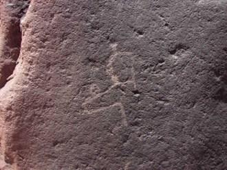 petroglifos_de_san_francisco_de_miculla_37