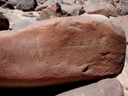 petroglifos_de_san_francisco_de_miculla_38