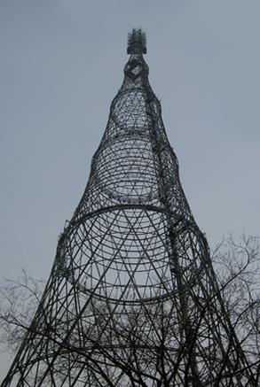 Torre Shukhov - Moscú