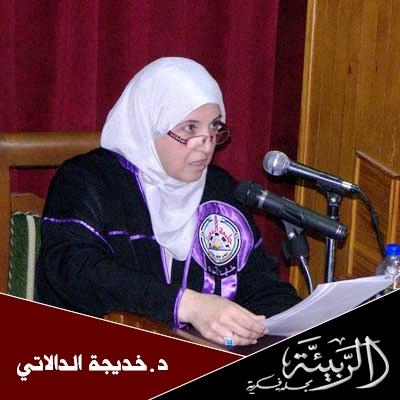 dr.khadidja