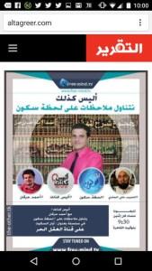 ARN00120040015113140_Wabah_Atheis_Melanda_Arab_Saudi
