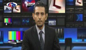 alalam_635723200338912739_Al_Alam_Palsu