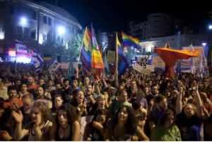 komunitas gay Israel yang hadir dalam parade anti homofobia