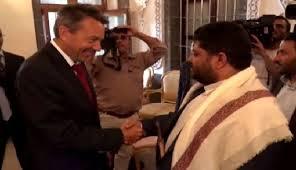 Peter Maurer Berkunjung ke Yaman