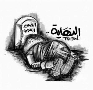 Karikatur_Malaikat_Kecil_Suriah