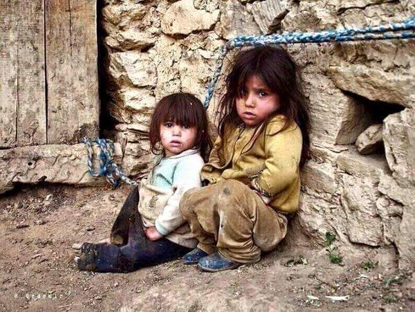 Anak-Anak-Yaman