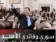 Fakta-fakta Perang Suriah yang Tak Terbantahkan