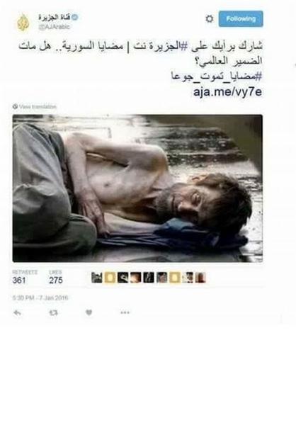 pria yang diklaim al-jazeera berasal dari madaya