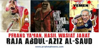 perang-yaman-dan-wasiat-raja-saudi