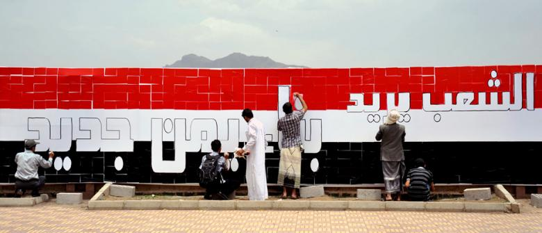 Revolusi Yaman_05