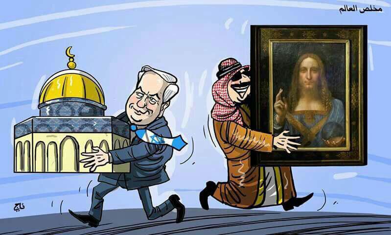 Atwan: Yerusalem, Antara Kepandaian Trump dan Kebodohan Arab Saudi Cs