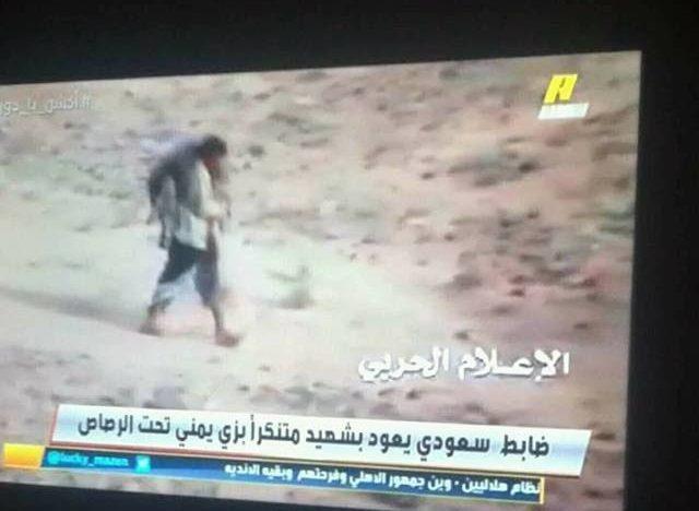 TAK TAHU MALU! TV Saudi Akui Video Pejuang Yaman Kebal Peluru sebagai Tentaranya