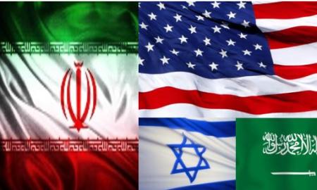 Bendera Iran, Saudi, Israel