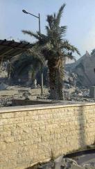 Pusat_Penelitian_Kanker_Suriah_Setelah_Diserang