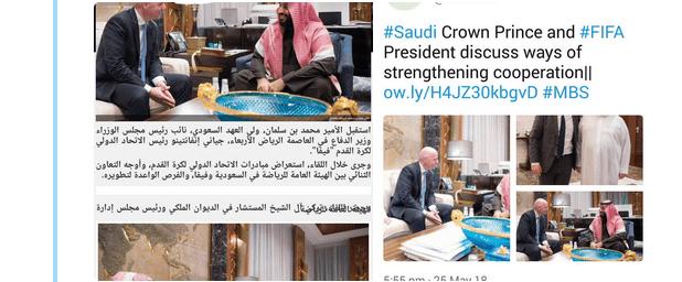 Isu Kematian Putra Mahkota Kian Santer, Media Saudi Kembali Sebar Foto Lama