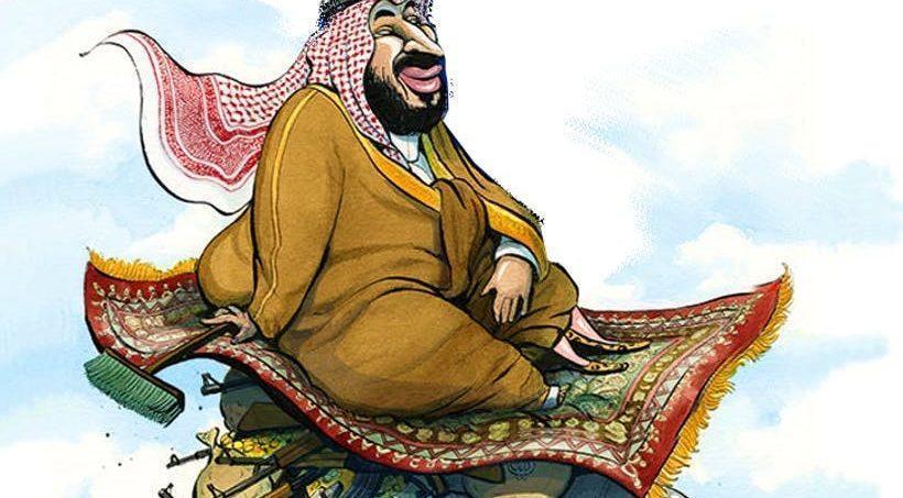 Apakah Laporan Kematian Putra Mahkota Saudi Berlebihan?