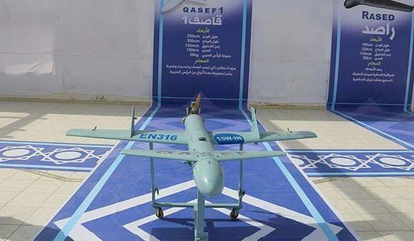 Drone Yaman Serang Posisi Tentara Bayaran Saudi di Hodeida