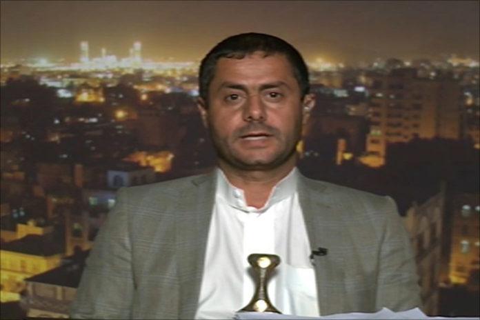 Pejabat Houthi: Meski Berusaha Keras, Koalisi Saudi Gagal Kuasai Bandara Hodeida