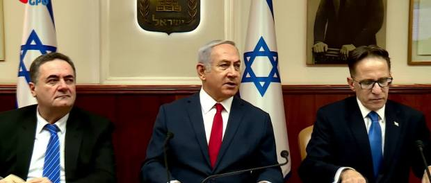 PM Israel