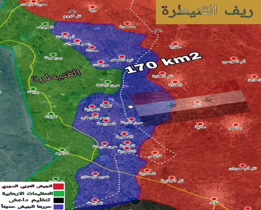 SAA Rebut Lebih dari 170 KM² Wilayah Dekat Dataran Tinggi Golan
