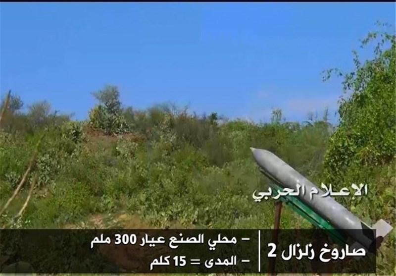 Posisi Tentara Saudi di Mokha Dihantam 2 Rudal Yaman