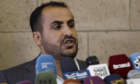 Jubir Ansarullah Houthi