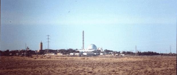 Pabrik Nuklir Israel