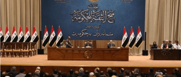 Parlemen Irak