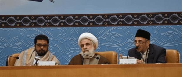 Pejabat Hizbullah