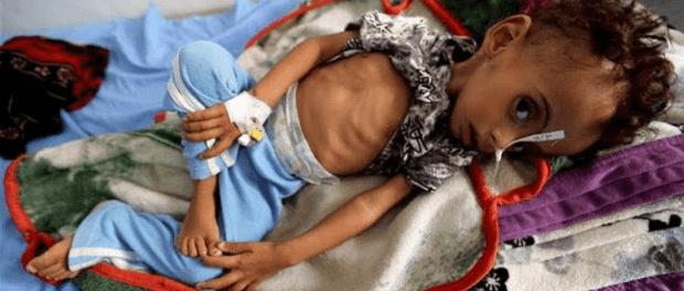 Save Children Yaman