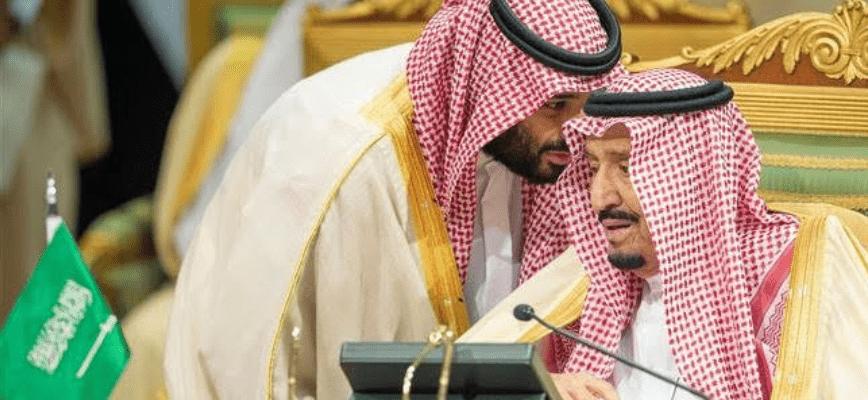 Kerajaan Saudi