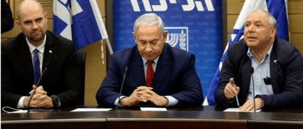 Partai Likud