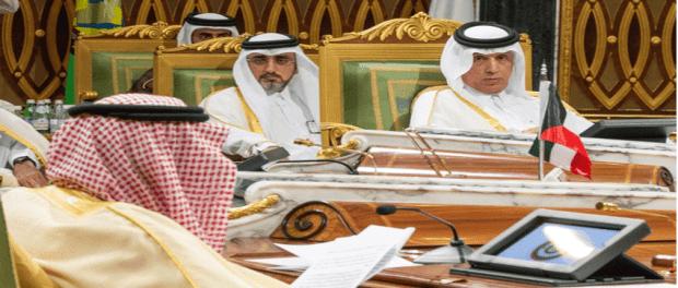 Pertemuan GCC
