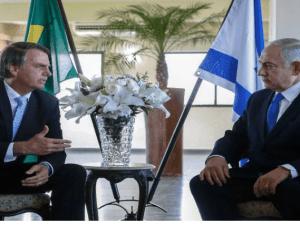 Presiden Brazil dan Netanyahu