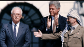 Yasser Arafat, Bill Clinton