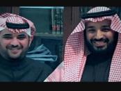 Qahtani dan Putra Mahkota Saudi