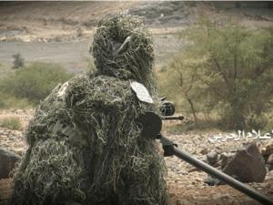 Sniper Yaman