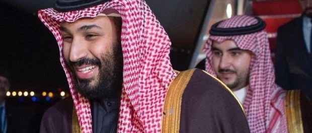 Pengeran Mahkota Tunjuk Adiknya Jadi Wakil Menhan Saudi