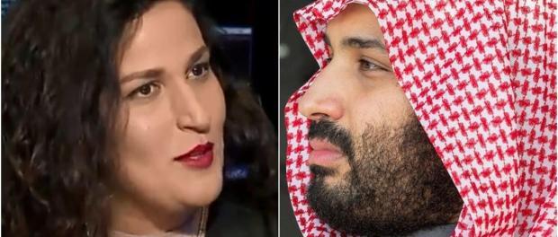 VIRAL! Komedian Israel Ingin Menikah Dengan Mohammed bin Salman