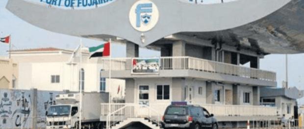 Pelabuhan Emirat