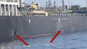 Insiden Laut Oman