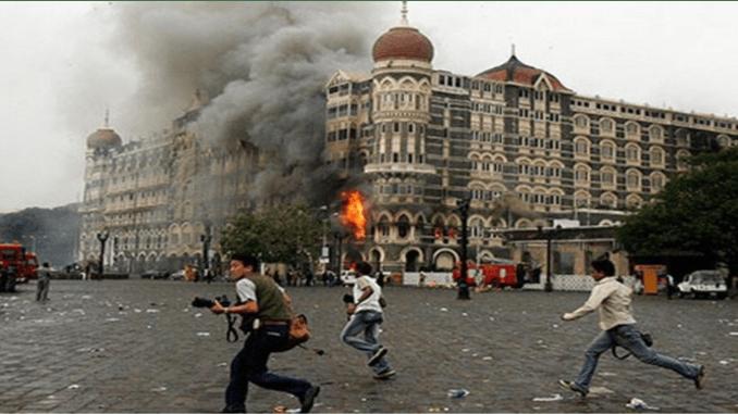 Bom Mumbai