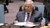 Duta Besar Saudi untuk PBB