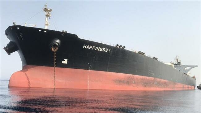 Kapal Tanker Happiness-1 Iran