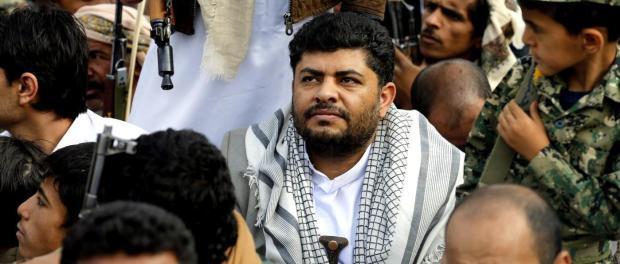 Mohammed Ali Al Houthi