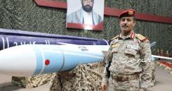 Perangkat_Keras_Militer_Yaman