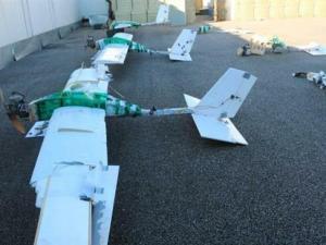 Drone teroris