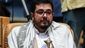 Ibrahim Mohammad al-Deilami, Duta Besar Yaman Untuk Tehran